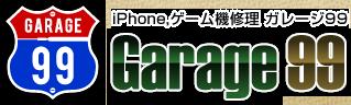 帯広のiPhone iPad iPod Xperia 修理専門店